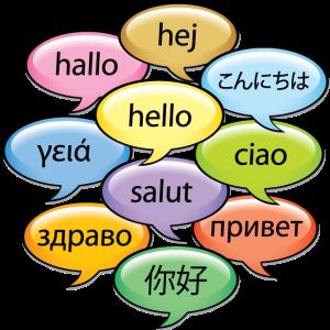 language_tmi